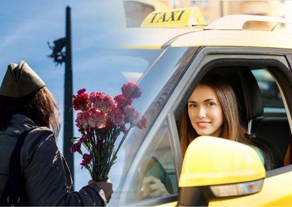 Какой ещё День Победы? Безграмотность водителя «Яндекс.Такси» на тему 9 мая шокировала клиентку
