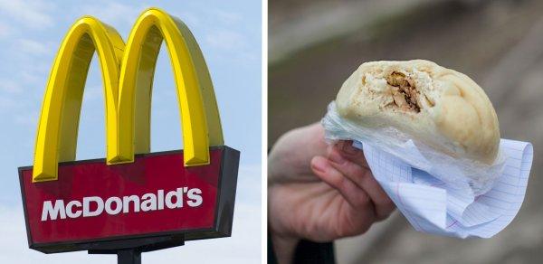 Ошиблись или наплевали?: McDonalds в Москве подменяет срока годности на «просрочке» - клиент