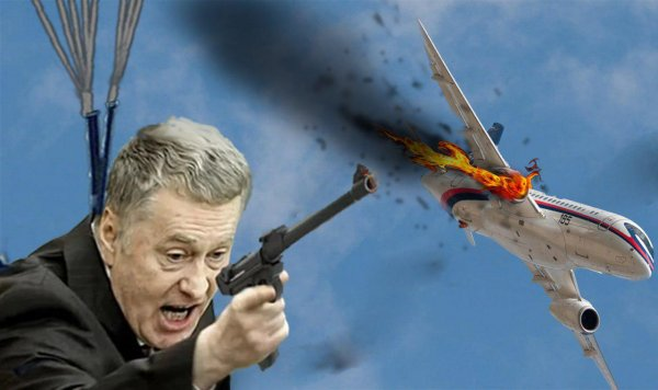Казалось бы, причём тут Жириновский? Совет Владимира об отмене рейсов SSJ-100 спас жизни людей - мнение