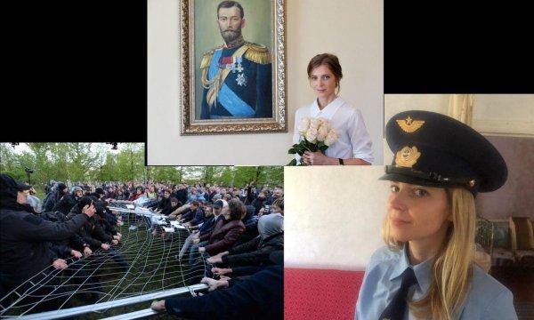 Поклонская забыла Николая II и проигнорировала протесты в Екатеринбурге