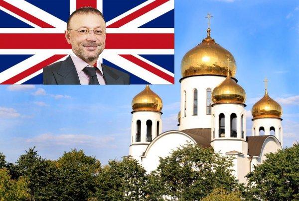 Гнать британской тряпкой: Навальный призвал олигархов Екатеринбурга перенести строительство храма в Англию