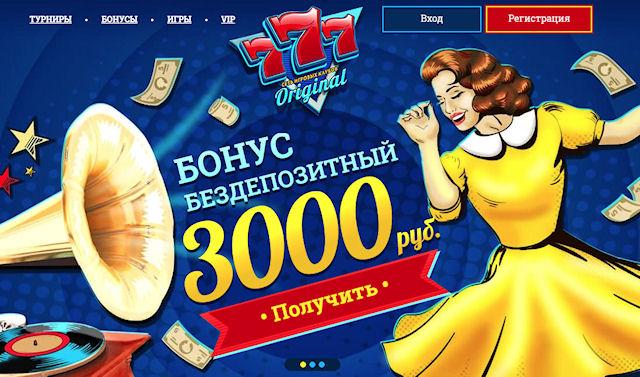 Возможности казино