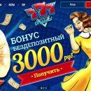 777 Originals - выбор миллионов игроков