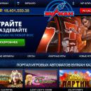 Денежные вознаграждения в видеоиграх от казино Вулкан