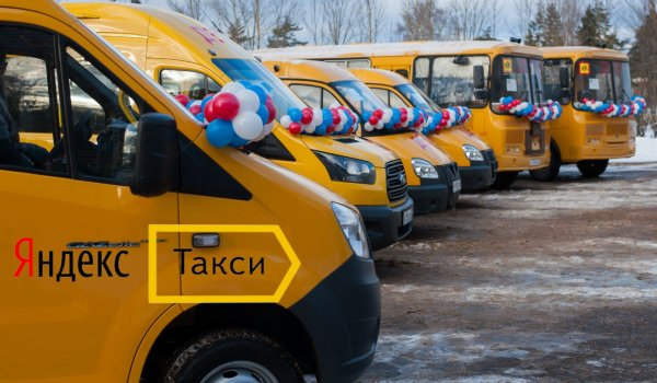 «Яндекс.Маршрутка»: Таксисты сервиса придумали новый способ заработка