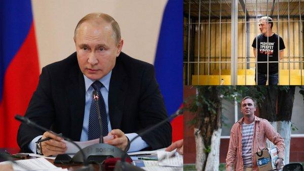 Указом президента уволены два генерала московской полиции