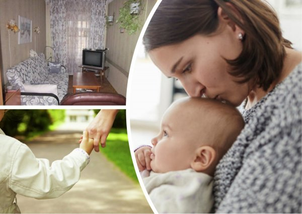 Ищу соседку с ребёнком: Безденежье толкает матерей-одиночек к «сожительству»