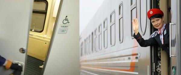 Писать в бутылку? РЖД издевается над пассажирами, пуская поезда с нерабочим туалетом
