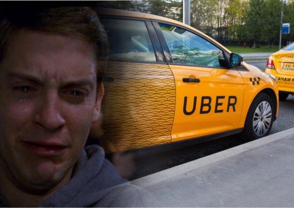 «Поласкай мои прелести» - Таксист Uber склонял клиента к нетрадиционному интиму