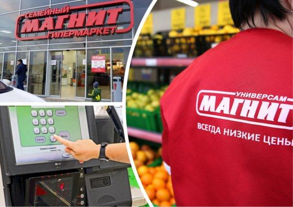 Лучше в «Пятёрочку»? «Магнит» отпугивает клиентов отсутствием продуктов и ценовым бардаком