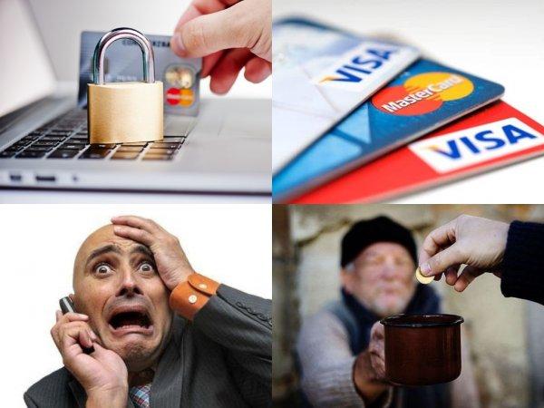 Потерял карту - остался нищим: Вернуть доступ к своим деньгам порой не просто