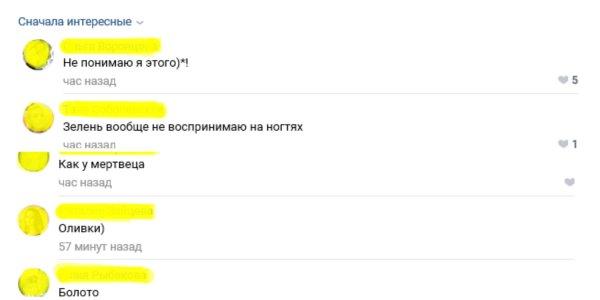 «Как у мертвеца»: Россиянки раскритиковали модный «маникюр лета» в сети