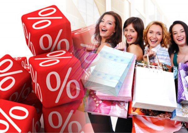 Косметика на шару: 7 «магазинных» фаворитов объявили о глобальных скидках