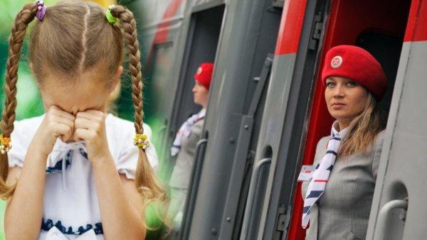 Могу подать в суд: Липчанка обвинила РЖД в торговле «смертью» её 5-летней дочери