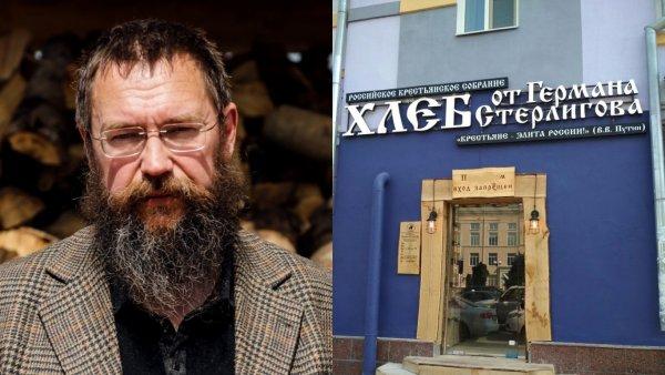 «Вы что там жрете?»: Скандальный бизнесмен Стерлигов оскорбил клиентов за падение спроса