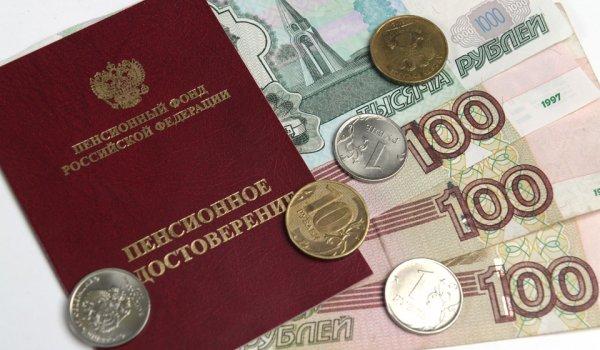 «Денег нет, но вы держитесь!»: Дальний Восток выступит против пенсионной реформы