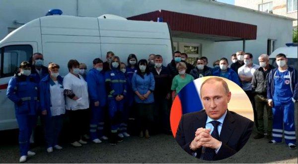 Работники «скорой» Белгорода решили добиться справедливой оплаты через видеосообщение Путину