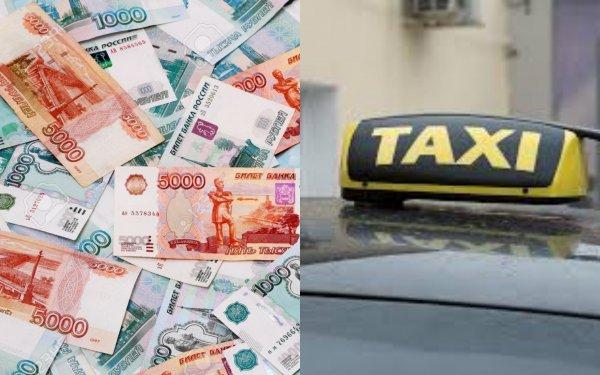 Портал rabota.ru предлагает зарплату таксиста в Воронеже 200 тыс.
