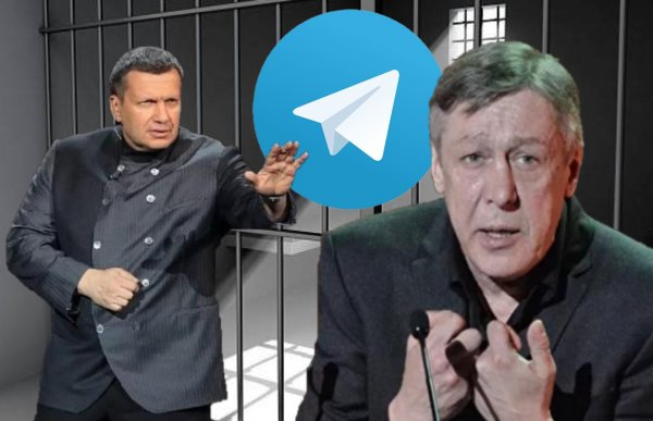 Телеведущий Владимир Соловьёв назвал Ефремова «пьяной сволочью»