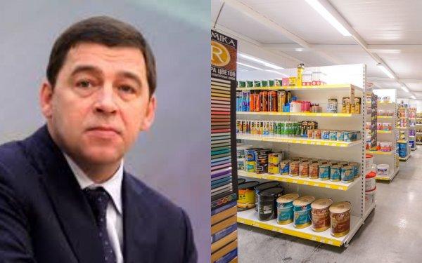 Губернатор Свердловской области предложил не снимать ограничения на покупку алкоголя