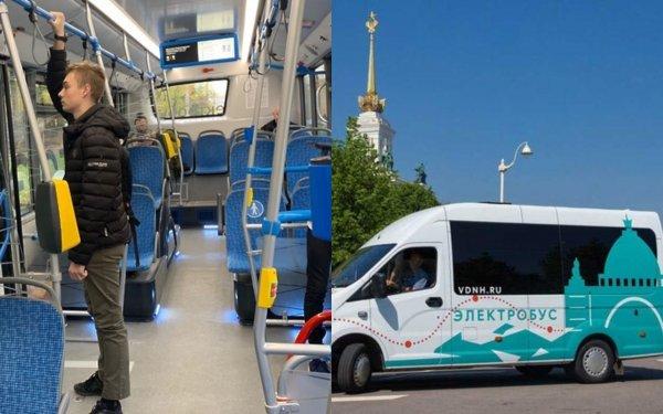 Два бесплатных электробуса будут курсировать по территории ВДНХ