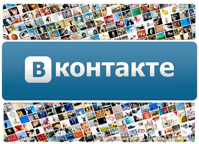 Покупайте надежных подписчиков в группу ВКонтакте